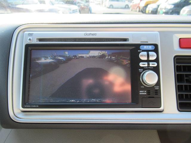 Gスマートプラス 4WD 4速オートマ メモリーナビ バックカメラ キーレススタート ミラーヒーター(17枚目)