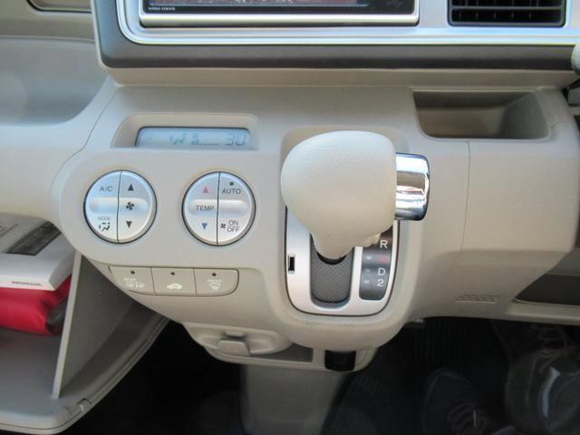 Gスマートプラス 4WD 4速オートマ メモリーナビ バックカメラ キーレススタート ミラーヒーター(18枚目)