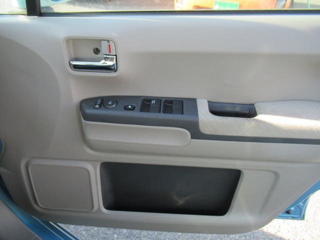 Gスマートプラス 4WD 4速オートマ メモリーナビ バックカメラ キーレススタート ミラーヒーター(20枚目)
