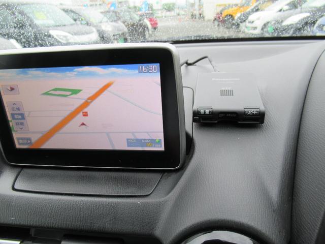 マツダスマートナビゲーション!Bluetooth接続&USB!ETC付!