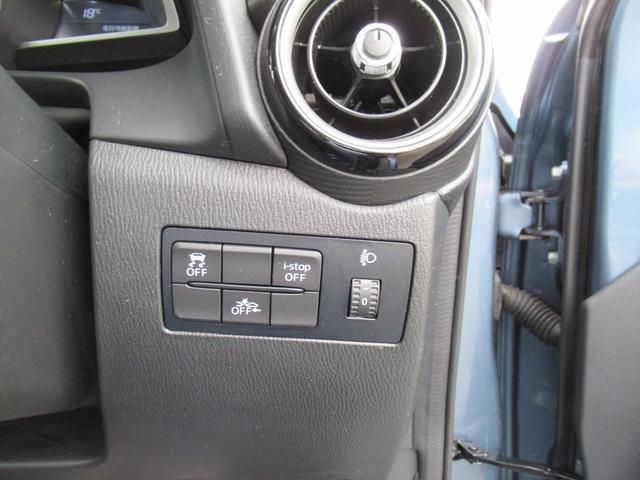 トラクションコントロールOFFスイッチ!i-StopOFFスイッチ!ブレーキサポートOFFスイッチ!