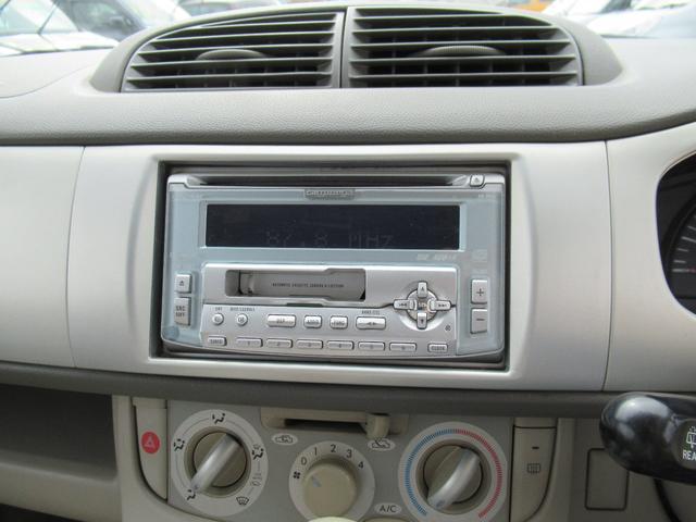 i 4WD CVTオートマ(16枚目)