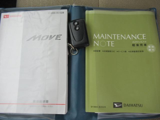 取扱説明書&新車時保証書!記録簿有ります!