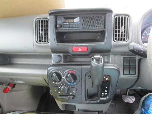 ラジオ!エアコン!マニュアル操作も可能な5AGS5速オートギアシフト!