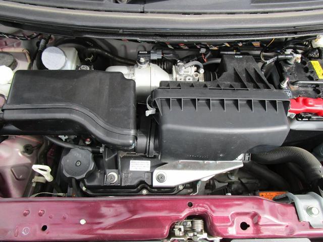 M FF 5速マニュアル CDチューナー キーレス シートヒーター ABS(22枚目)