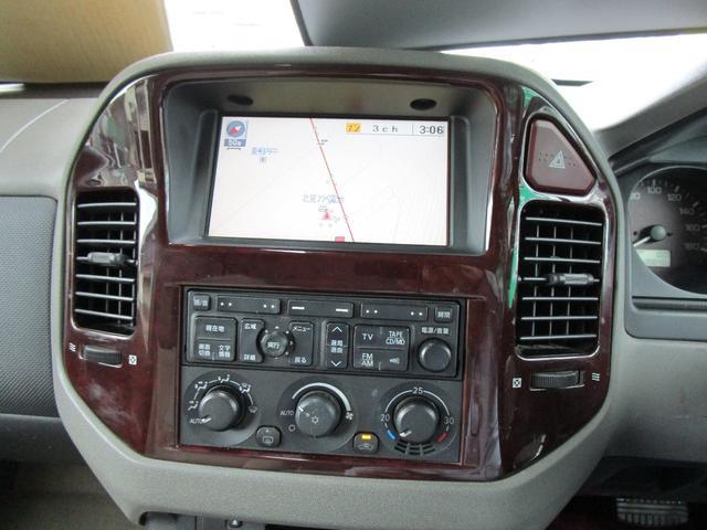 ロング エクシード 3.5L 4WD オートクルーズ バックカメラ リヤヒーター 1ナンバー登録変更可(17枚目)