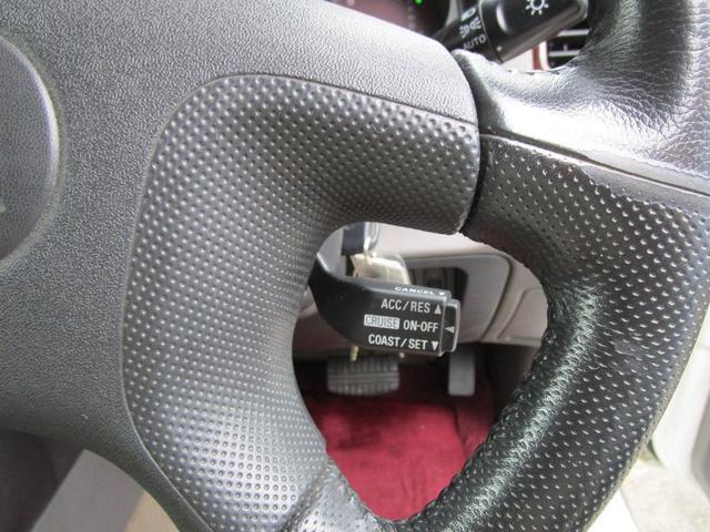 ロング エクシード 3.5L 4WD オートクルーズ バックカメラ リヤヒーター 1ナンバー登録変更可(22枚目)