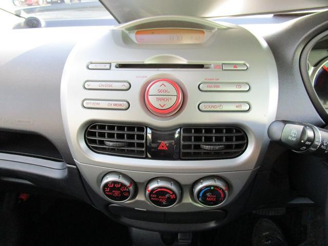 「三菱」「アイミーブ」「コンパクトカー」「北海道」の中古車16