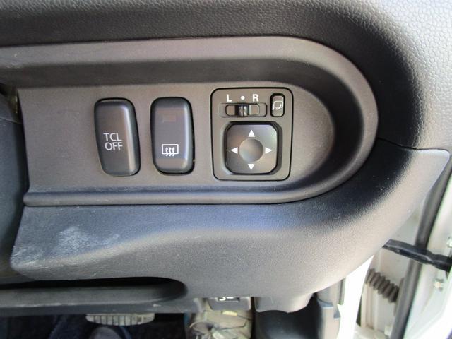 「三菱」「アイミーブ」「コンパクトカー」「北海道」の中古車19