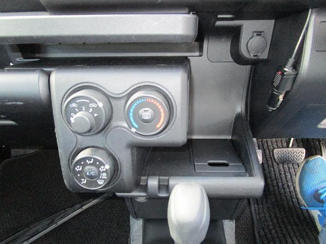 「トヨタ」「サクシード」「ステーションワゴン」「北海道」の中古車20