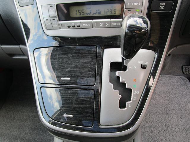 AS リミテッド 4WD HDDナビ バックモニター 左右パワースライドドア ツインルーフ(19枚目)