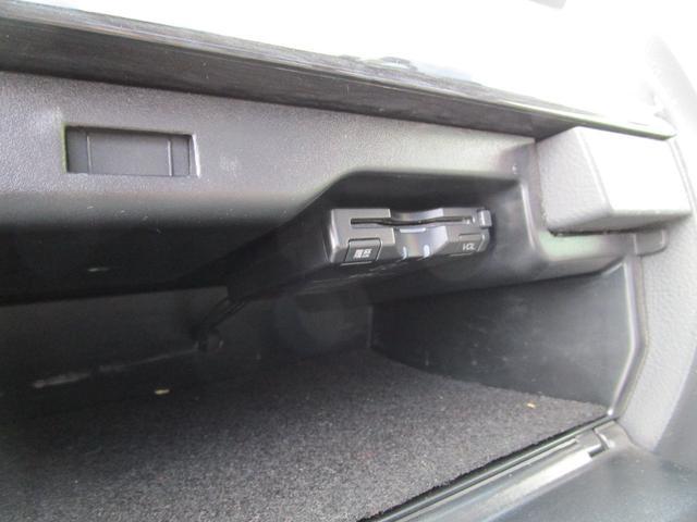 AS リミテッド 4WD HDDナビ バックモニター 左右パワースライドドア ツインルーフ(22枚目)