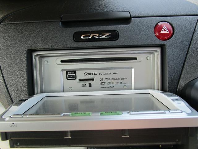 α スカイルーフ 社外ボンネット スマートキー 社外マフラー ドライブレコーダー(18枚目)
