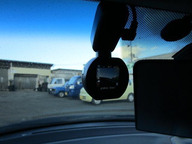 α スカイルーフ 社外ボンネット スマートキー 社外マフラー ドライブレコーダー(24枚目)