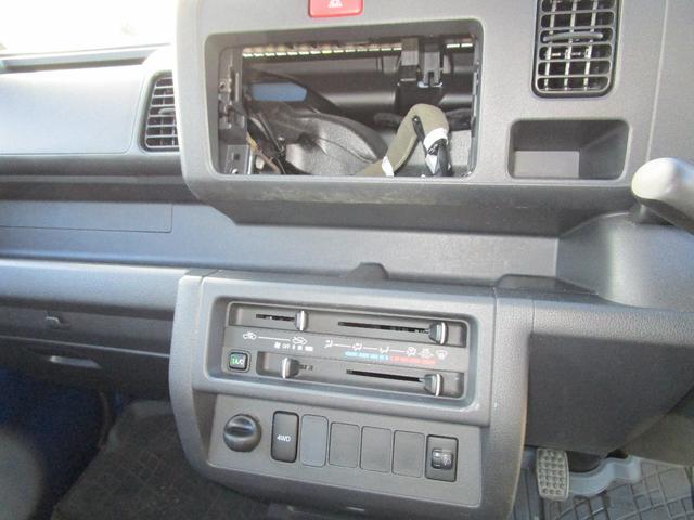 「トヨタ」「ピクシストラック」「トラック」「北海道」の中古車14