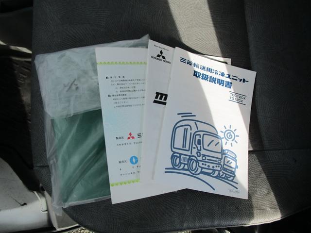 冷蔵冷凍車 エアコン パワステ(19枚目)
