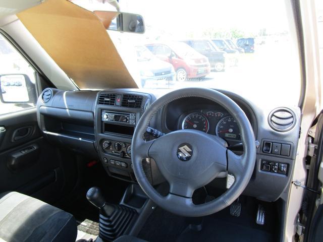 ワイルドウインド 5速マニュアル リフトアップ シートヒーター CDチューナー ミラーヒーター(10枚目)