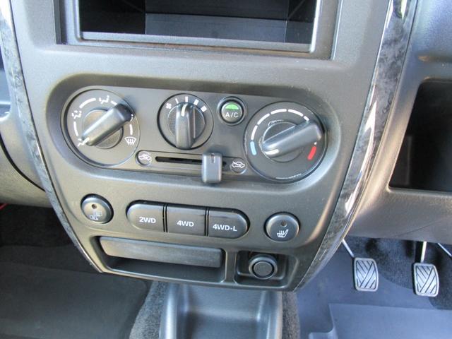 ワイルドウインド 5速マニュアル リフトアップ シートヒーター CDチューナー ミラーヒーター(17枚目)