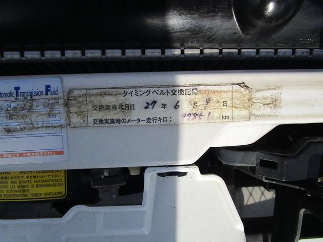 エボリューションGT-A HKS車高調 ブレンボキャリパー レカロシート SDナビ 社外マフラー(29枚目)