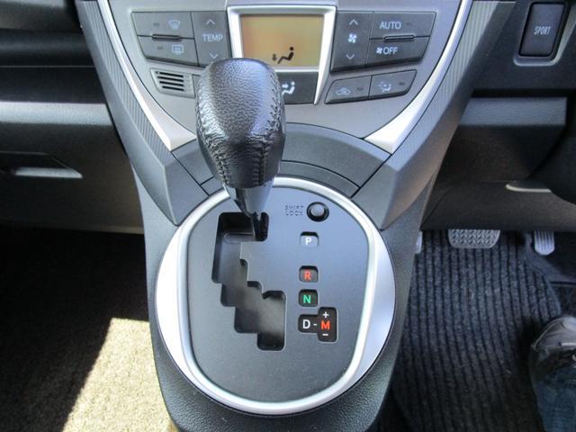 G 4WD HDDナビ バックカメラ プッシュスタート スマートキー(19枚目)