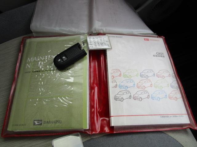アクティバX SAII スマートアシスト エコアイドル プッシュスタート メモリーナビ ETC(24枚目)