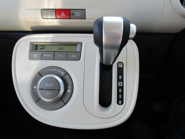 ココアXスペシャルコーデ 4WD エコアイドル スマートキー CDチューナー(18枚目)