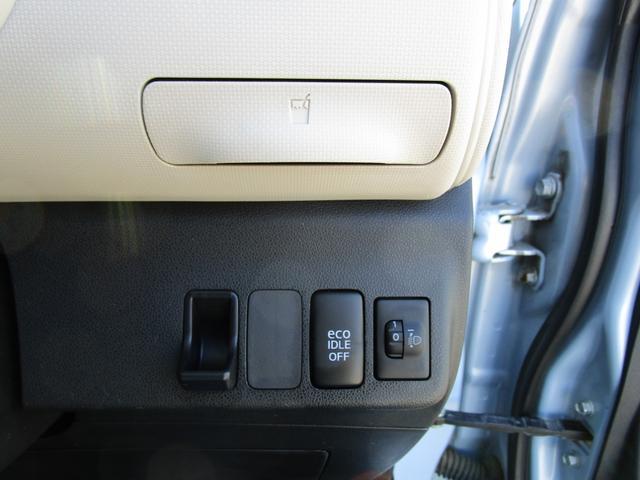 ココアXスペシャルコーデ 4WD エコアイドル スマートキー CDチューナー(19枚目)