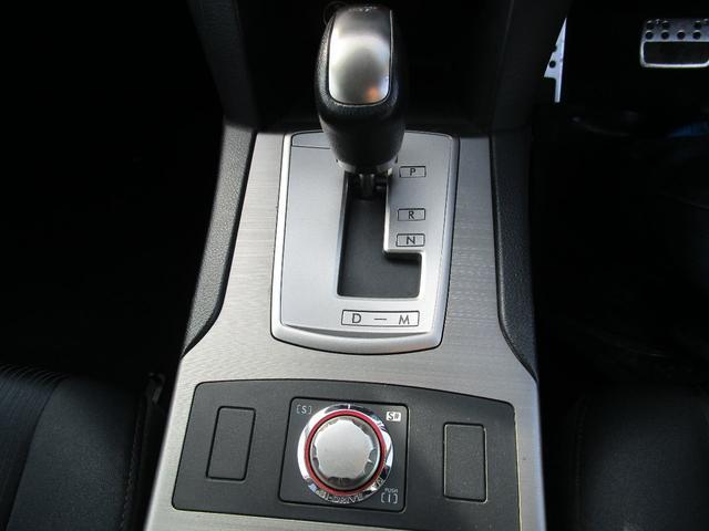 2.5iアイサイト 4WD HDDナビ プッシュスタート 左右パワーシート バックカメラ クルーズコントロール(20枚目)