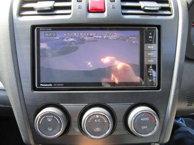1.6i-L 4WD SDナビ フルセグTV HIDライト アイドリングストップ トラクションコントロール(19枚目)