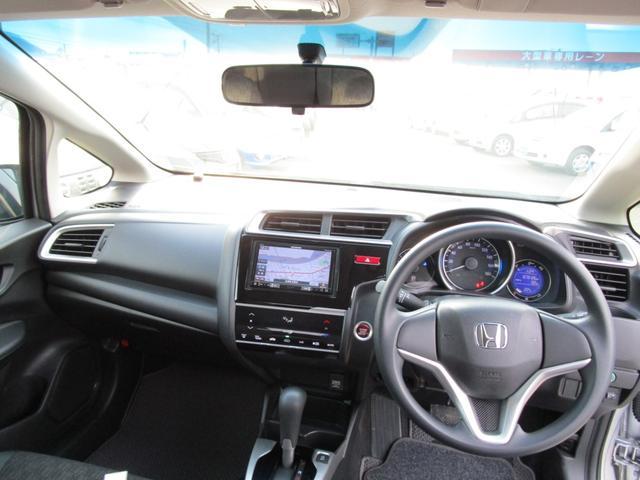 13G・Fパッケージ 4WD メモリーナビ スマートキー プッシュスタート トラクションコントロール アイドリングストップ(10枚目)