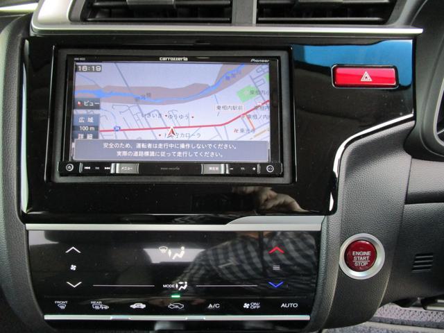 13G・Fパッケージ 4WD メモリーナビ スマートキー プッシュスタート トラクションコントロール アイドリングストップ(18枚目)