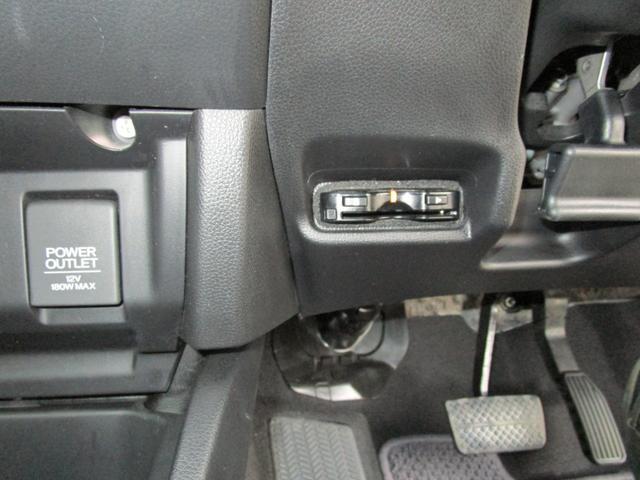 13G・Fパッケージ 4WD メモリーナビ スマートキー プッシュスタート トラクションコントロール アイドリングストップ(20枚目)