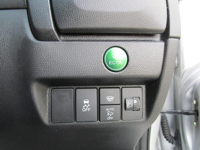 13G・Fパッケージ 4WD メモリーナビ スマートキー プッシュスタート トラクションコントロール アイドリングストップ(23枚目)