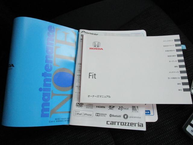 13G・Fパッケージ 4WD メモリーナビ スマートキー プッシュスタート トラクションコントロール アイドリングストップ(25枚目)
