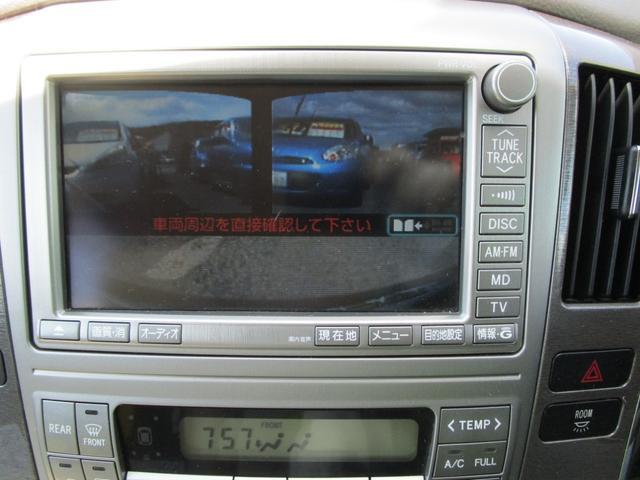 Gエディション 4WD HDDナビ バックカメラ F左サイドカメラ クルーズコントロール(19枚目)
