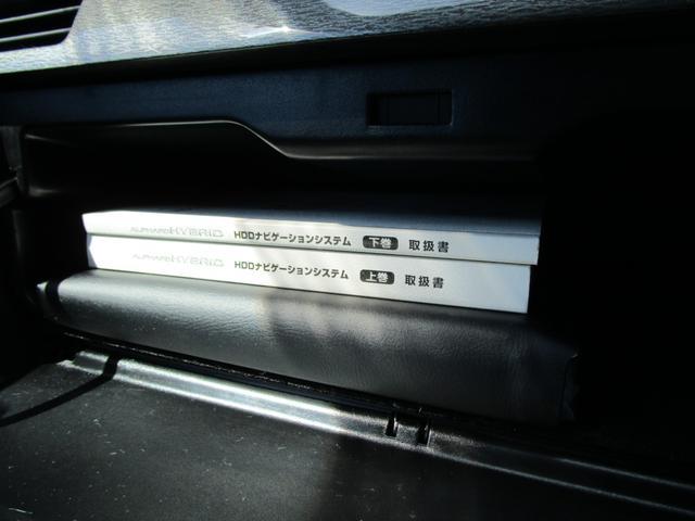 Gエディション 4WD HDDナビ バックカメラ F左サイドカメラ クルーズコントロール(27枚目)