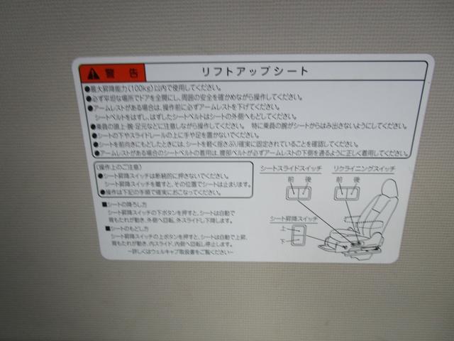 ウエルキャブ 助手席リフトアップシート パワースライドドア Fデアイサー(22枚目)