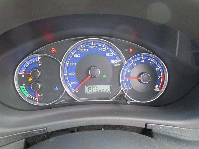 2.0GT 2.0DOHCターボ バックモニター ETC パワーシート ガラスルーフ 7人乗り   プッシュスタート Eスターター 社外マフラー オートクルーズ サイドカメラ(18枚目)