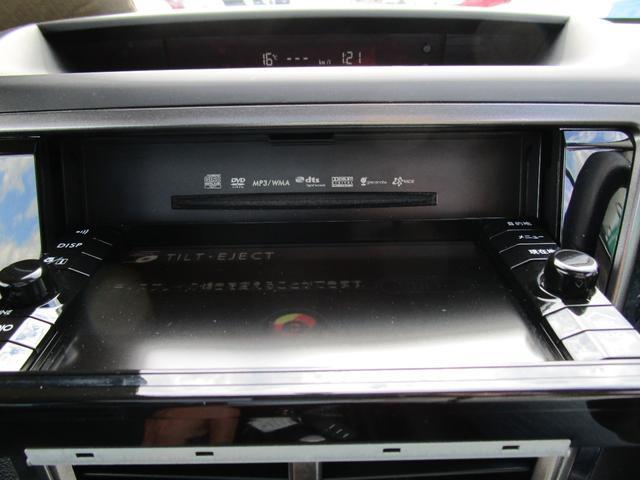 2.0GT 2.0DOHCターボ バックモニター ETC パワーシート ガラスルーフ 7人乗り   プッシュスタート Eスターター 社外マフラー オートクルーズ サイドカメラ(22枚目)