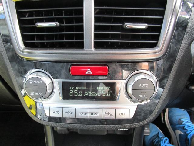 2.0GT 2.0DOHCターボ バックモニター ETC パワーシート ガラスルーフ 7人乗り   プッシュスタート Eスターター 社外マフラー オートクルーズ サイドカメラ(23枚目)