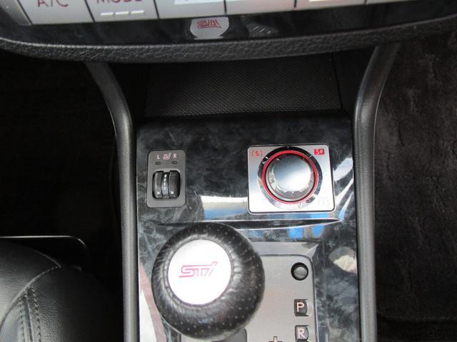 2.0GT 2.0DOHCターボ バックモニター ETC パワーシート ガラスルーフ 7人乗り   プッシュスタート Eスターター 社外マフラー オートクルーズ サイドカメラ(25枚目)