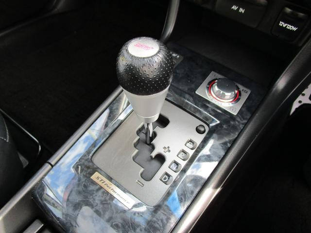 2.0GT 2.0DOHCターボ バックモニター ETC パワーシート ガラスルーフ 7人乗り   プッシュスタート Eスターター 社外マフラー オートクルーズ サイドカメラ(26枚目)