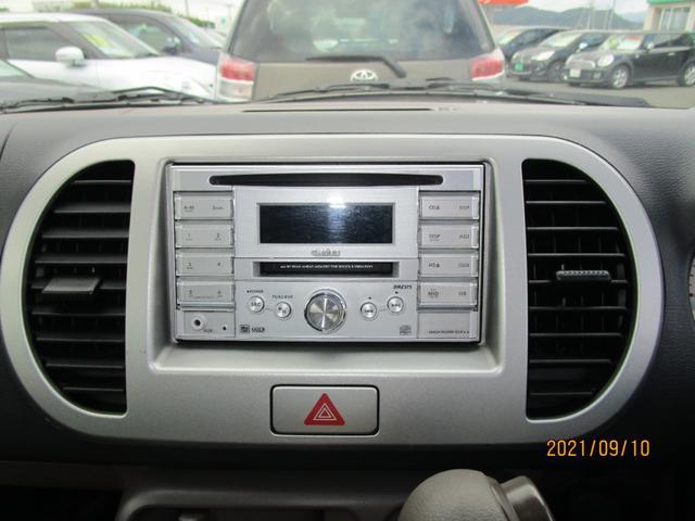 ウィット GS 4WD スマートキー キーレススタート Eスターター ドライブレコーダー シートヒーター CD&MD(19枚目)