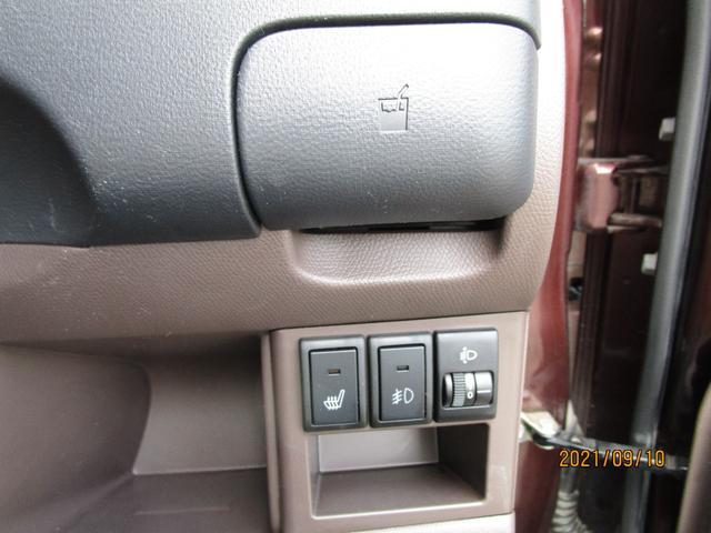 ウィット GS 4WD スマートキー キーレススタート Eスターター ドライブレコーダー シートヒーター CD&MD(21枚目)