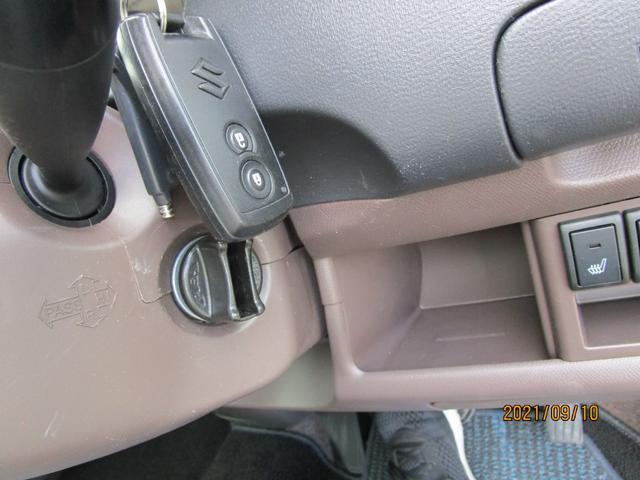 ウィット GS 4WD スマートキー キーレススタート Eスターター ドライブレコーダー シートヒーター CD&MD(22枚目)