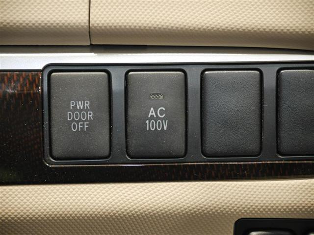アエラス クルコン バックモニター ドラレコ フルセグ 4WD HDDナビ スマートキー ETC HID ナビTV DVD 盗難防止システム AW エアロ キーレス CD オートエアコン 両電動ドア 電動シート(15枚目)