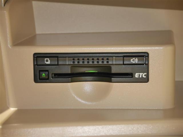 アエラス クルコン バックモニター ドラレコ フルセグ 4WD HDDナビ スマートキー ETC HID ナビTV DVD 盗難防止システム AW エアロ キーレス CD オートエアコン 両電動ドア 電動シート(17枚目)