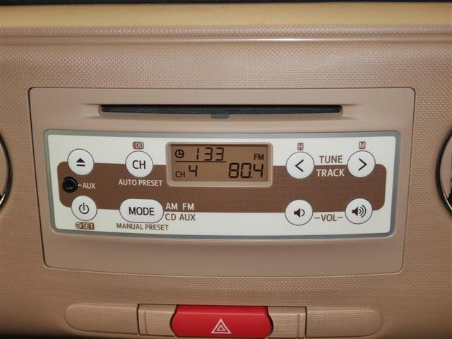 ココアプラスX エコアイドル ベンチシート LEDヘッドライト ABS 4WD スマートキー キーフリー CD オートエアコン パワステ(9枚目)