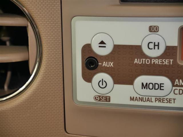 ココアプラスX エコアイドル ベンチシート LEDヘッドライト ABS 4WD スマートキー キーフリー CD オートエアコン パワステ(10枚目)