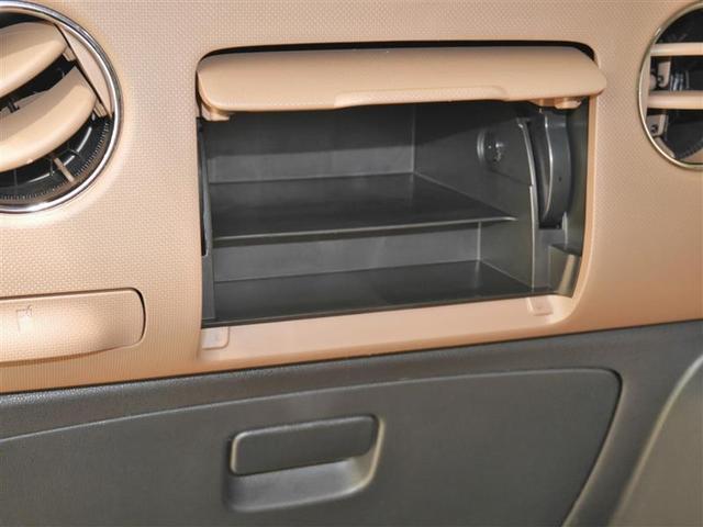 ココアプラスX エコアイドル ベンチシート LEDヘッドライト ABS 4WD スマートキー キーフリー CD オートエアコン パワステ(13枚目)